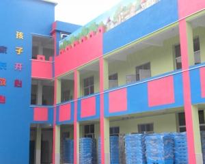 幼儿园防护网