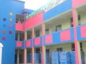 学校隐形防护网